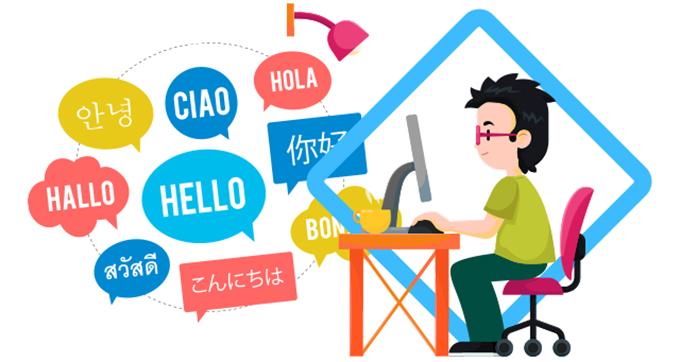 بهترین آموزشگاه زبان کرج