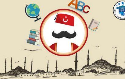 آموزشگاه زبان ترکی استانبولی در کرج
