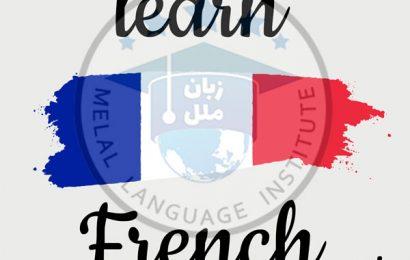 زبان فرانسه در کرج